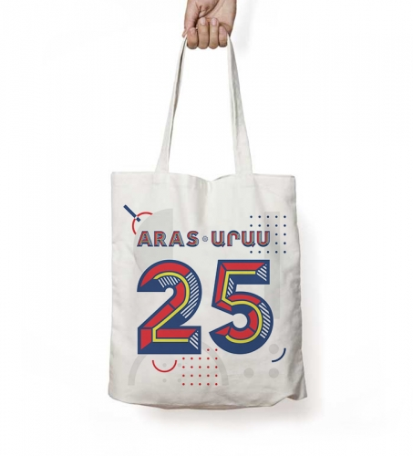 'Aras 25' Çanta