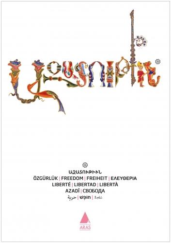 Azadutyun (Özgürlük)
