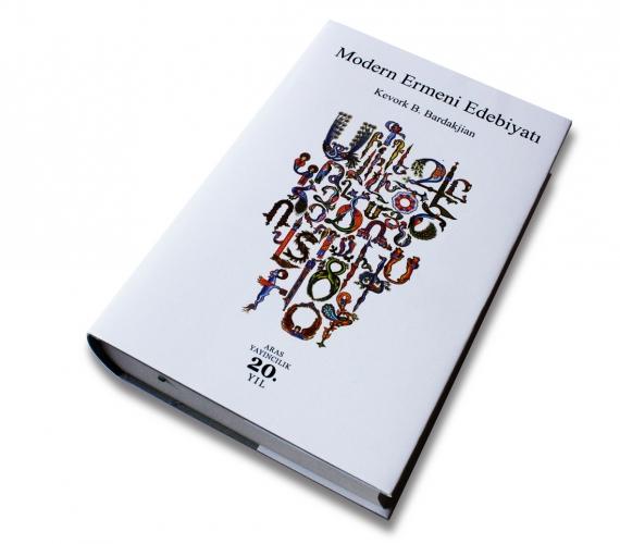Modern Ermeni Edebiyatı (Şömizli sert kapak)